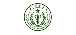 重庆专利申请,中国人民解放军第三军医大学第一附属医院