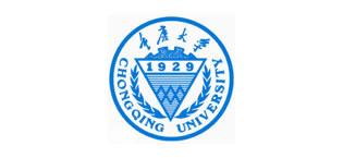 重庆专利申请,重庆大学