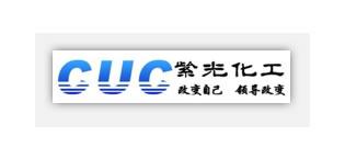重庆专利申请,紫光化工