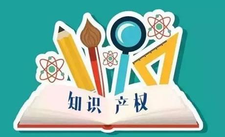 重庆专利认证首选晶智汇