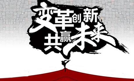重庆知识产权